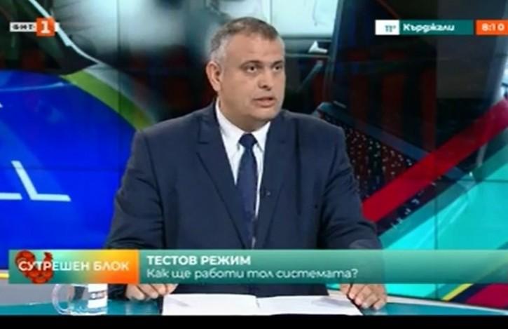 Георги Терзийски: Днес започна първият тестови етап на тол системата