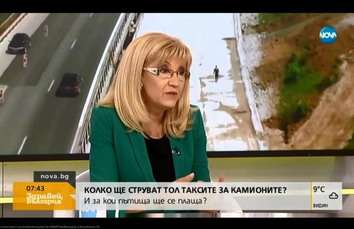 Министър Аврамова: В диалог с превозвачите ще намерим решение за тола
